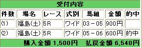 WS000026.JPG