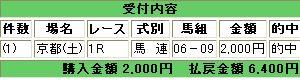 WS000051.JPG