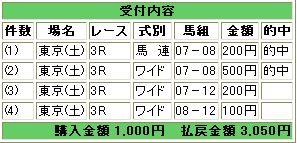 WS000053.JPG