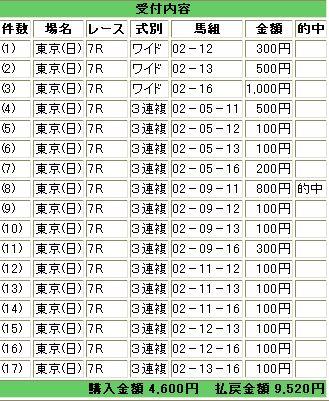 WS000060.JPG