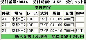 WS000064.JPG
