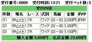 WS000085.JPG