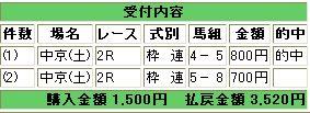WS000093.JPG
