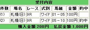 WS000101.JPG