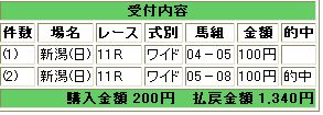 WS000102.JPG