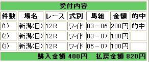 WS000104.JPG