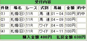WS000105.JPG