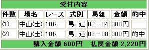 WS000112.JPG