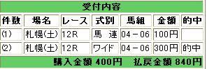 WS000113.JPG