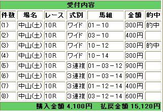 WS000114.JPG