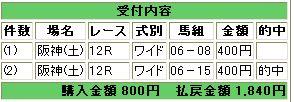 WS000115.JPG