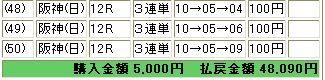 WS000126.JPG