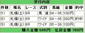 WS000130.JPG