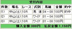 WS000132.JPG