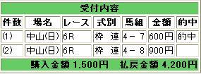 WS000134.JPG