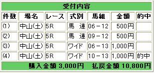 WS000150.JPG