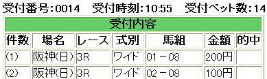 WS000159.JPG