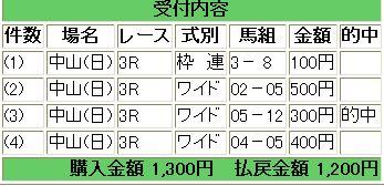 WS000160.JPG