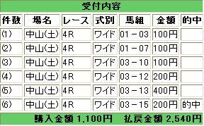 WS000194.JPG