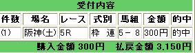 WS000196.JPG