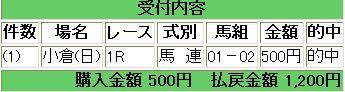 WS000203.JPG