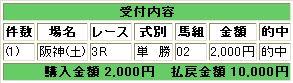 WS000206.JPG