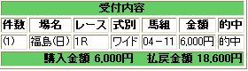 WS000210.JPG