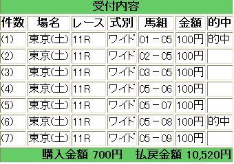 WS000211.JPG