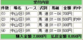 WS000258.JPG