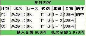 WS000262.JPG