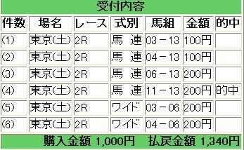 WS000263.JPG