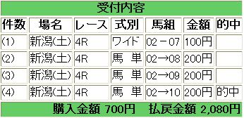 WS000264.JPG