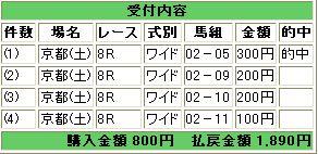 WS000265.JPG