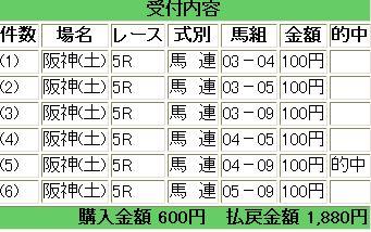 WS000266.JPG