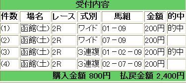 WS000282.JPG