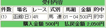 WS000307.JPG