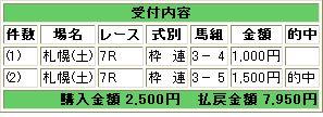 WS000312.JPG