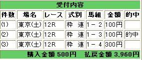 WS000328.JPG