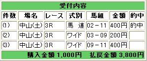 WS000330.JPG