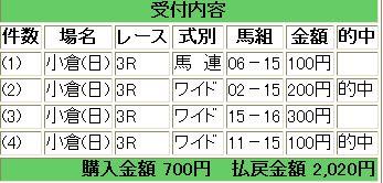 WS000336.JPG