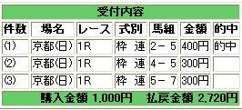WS000349.JPG