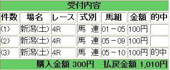 WS000350.JPG