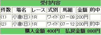 WS000351.JPG