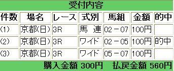 WS000354.JPG