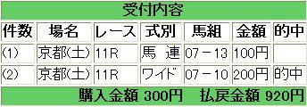 WS000356.JPG