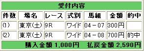 WS000359.JPG