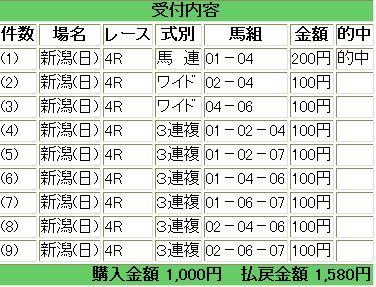 WS000369.JPG