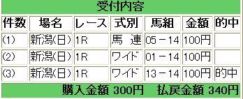 WS000396.JPG