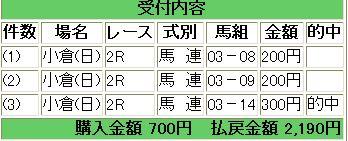 WS000397.JPG