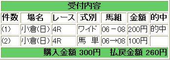 WS000399.JPG